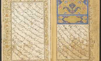 Anyhology of Persian poems