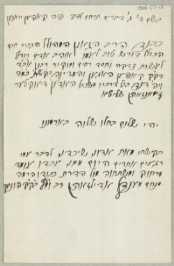 Letter from                         Adelzohn, Menachem Mendel                         to                         Simonsen, David