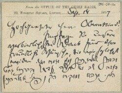 Letter from                         Adler, Hermann                         to                         Simonsen, David