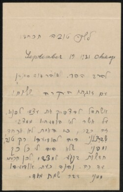 Letter from                         Anselowitz, J. M.                         to                         Simonsen, David