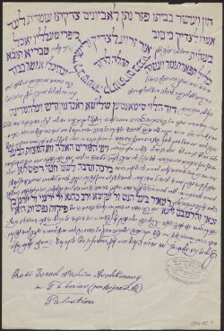 Letter from                         Aschkenasy, Israel Nachum                         to                         Simonsen, David