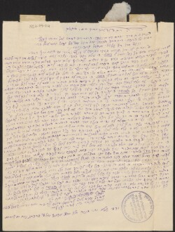 Letter from                         Auerbach, Hersch                         to                         Simonsen, David