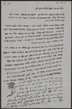Letter from                         Eschkenazi, Elias M.                         to                         Simonsen, David