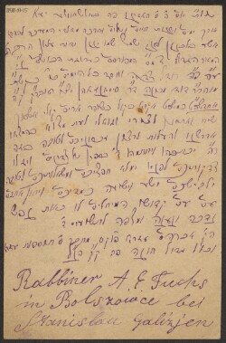Letter from                         Fuchs, A. E.                         to                         Simonsen, David