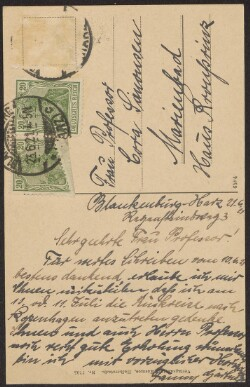 Letter from                         Gaertner, Fanny                         to                         Simonsen, Cora